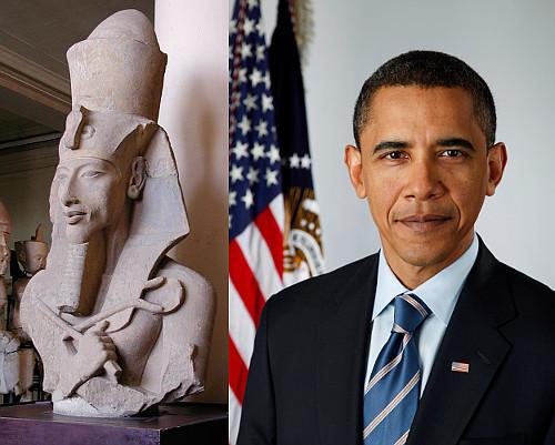 Akhenaten-Ompama