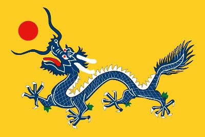Qing_Dynasty_Flag