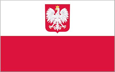 shmaia-Polwnias