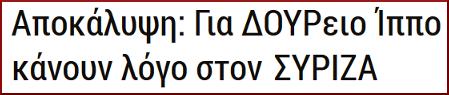 Dourou-1