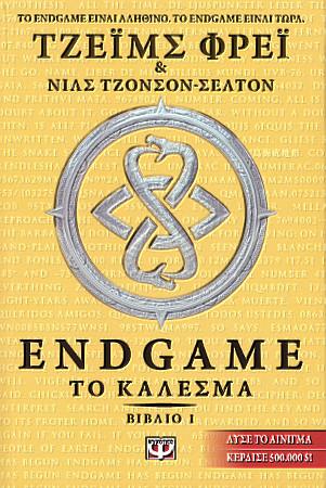 Endgame-to-kalesma-1