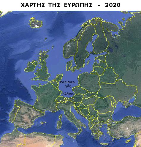 Eurwph-2020