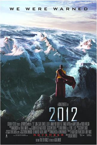 2012-afisa