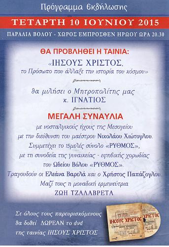 fylladio-opsh2