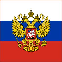 σημαία-Προέδρου-Ρωσσίας
